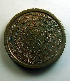 เหรียญพระแก้วมรกต เนื้อนวะโลหะ รุ่นรวมพุทธคุณ หลวงพ่อคูณ+หลวงปู่หลิว:01877