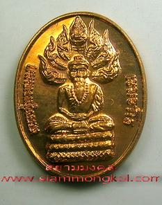 เหรียญฤาษีตาไฟ รุ่นฉลองศาลาการเปรียญ หลวงปู่พรหมมา เขมจาโร
