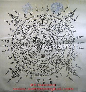 ผ้ายันต์สิงห์มหาอำนาจ หลวงพ่อมี วัดมารวิชัย จ.อยุธยา