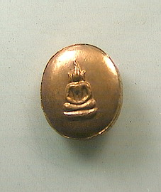 เหรียญเม็ดกระดุม หลวงพ่อเงิน วัดบางคลาน จ.พิจิตร