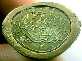 พระกริ่งจีนรุ่นสองแผ่นดิน ปี 2537 มหาพุทธาภิเษก วัดกวางจี้ สาธารณรัฐประชาชนจีน