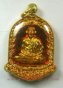 เหรียญรูปเหมือนลงยารุ่น 700 ปีลายสือไทย หลวงพ่อเกษม เขมโก สุสานไตรลักษณ์ จ.ลำปาง