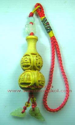 น้ำเต้าโภคทรัพย์ (เครื่องรางจีน)