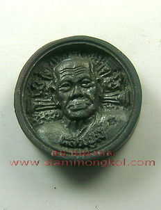 เหรียญล้อแม็คพิมพ์เล็ก เนื้อทองแดงรมดำ หลวงพ่อมี วัดมารวิชัย