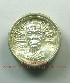 เหรียญล้อแม็คพิมพ์เล็ก เนื้อเงิน หลวงพ่อมี วัดมารวิชัย