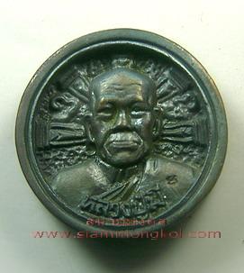 เหรียญล้อแม็คพิมพ์ใหญ่ เนื้อทองแดงรมดำ หลวงพ่อมี วัดมารวิชัย