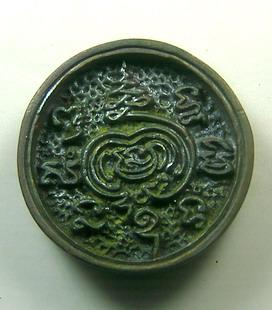 เหรียญล้อแม็คพิมพ์ใหญ่ เนื้อทองแดงรมดำ หลวงพ่อมี วัดมารวิชัย:02172