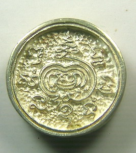 เหรียญล้อแม็คพิมพ์ใหญ่ เนื้อเงิน หลวงพ่อมี วัดมารวิชัย