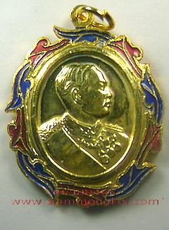 เหรียญพระพุทธเจ้าหลวง รัชกาลที่ ๕ กะไหล่ทองลงยา ปี 2536