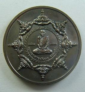 เหรียญหลวงปู่ทวด รุ่นสุริยันจันทรา วัดทรายขาว