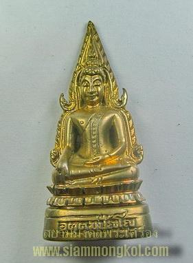 รูปหล่อพระพุทธชินราช หลวงพ่อชำนาญ วัดบางกุฏีทอง จ.ปทุมธานี