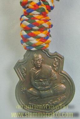 สร้อยตะกรุดคู่พร้อมเหรียญ(แบบที่ ๒) หลวงปู่ฤทธิ์ วัดชลประทานดำริ จ.บุรีรัมย์