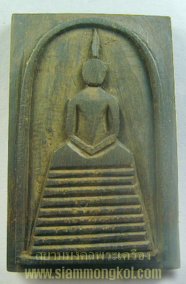 พระสมเด็จไม้งิ้วดำรุ่นแรก ฐาน ๙ ชั้น ปี 2528 หลวงปู่เลี้ยง สุชาโต จ.ลพบุรี