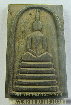 พระสมเด็จไม้งิ้วดำรุ่นแรก ฐาน ๕ ชั้น ปี 2528 หลวงปู่เลี้ยง สุชาโต จ.ลพบุรี