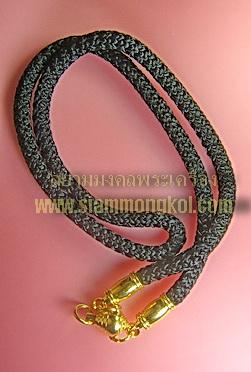 สร้อยคอเชือกสีดำหัวขุนชุบทอง ยาว 23 นิ้ว