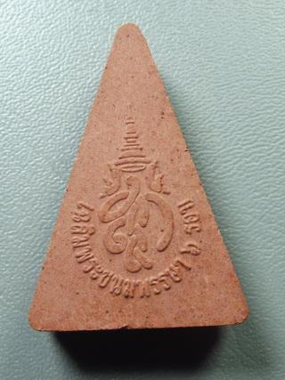 พระสมเด็จนางพญา เฉลิมพระชนพรรษา 6 รอบ สมเด็จพระนางเจ้าพระบรมราชินีนาถ (สีชมพู)