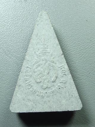 พระสมเด็จนางพญา เฉลิมพระชนพรรษา 6 รอบ สมเด็จพระนางเจ้าพระบรมราชินีนาถ (สีขาว)