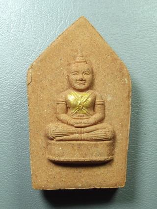พระขุนกุมารทอง พิมพ์อกเล็ก ปี 2543 หลวงปู่ทิม วัดพระขาว จ.อยุธยา:02303