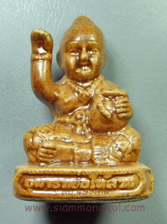 กุมารทองให้ลาภ ปลุกเสกโดยหลวงปู่ศวัส และพระเกจิสายล้านนา