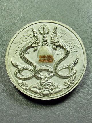 เหรียญจตุคามรามเทพ รุ่นราชาทรัพย์ กะไหล่เงิน วัดสุขุม จ.นครศรีธรรมราช:02373