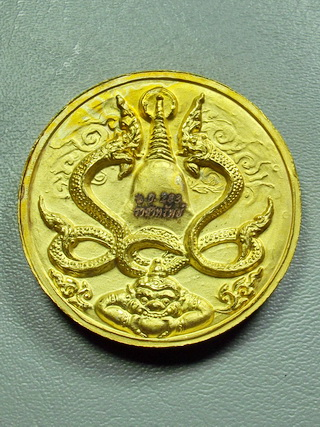 เหรียญจตุคามรามเทพ รุ่นราชาทรัพย์ กะไหล่ทอง วัดสุขุม จ.นครศรีธรรมราช:02374
