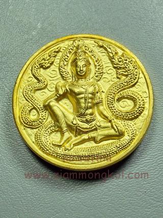 เหรียญจตุคามรามเทพ รุ่นราชาทรัพย์ กะไหล่ทอง วัดสุขุม จ.นครศรีธรรมราช