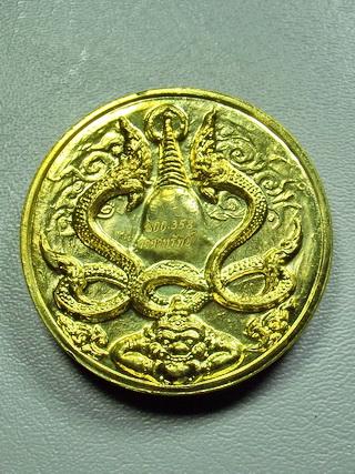 เหรียญจตุคามรามเทพ รุ่นราชาทรัพย์ เนื้อทองฝาบาตร วัดสุขุม จ.นครศรีธรรมราช:02375