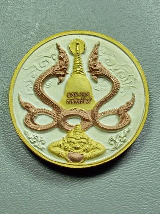 เหรียญจตุคามรามเทพ รุ่นราชาทรัพย์ ชุบ 3 กษัตริย์ วัดสุขุม จ.นครศรีธรรมราช:02377