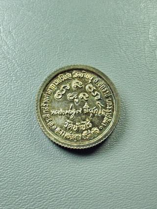 เหรียญรูปเหมือน(ล้อแม็ค)เล็ก รุ่นกูให้ลาภ เนื้อเงิน หลวงพ่อคูณ วัดบ้านไร่ จ.นครราชสีมา:02410