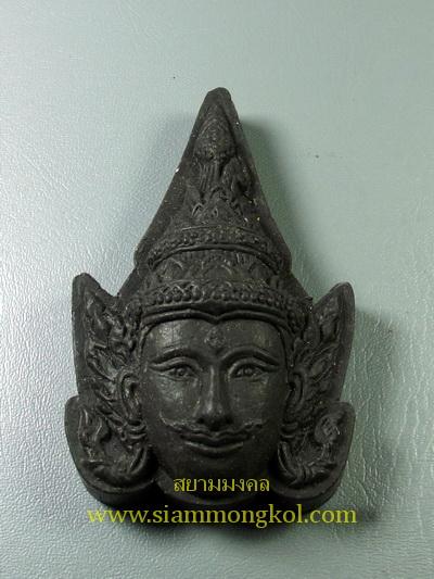 พระลักษณ์หน้าทอง พิมพ์ใหญ่ สีดำ หลวงปู่ผาด วัดบ้านกรวด จ.บุรีรีมย์