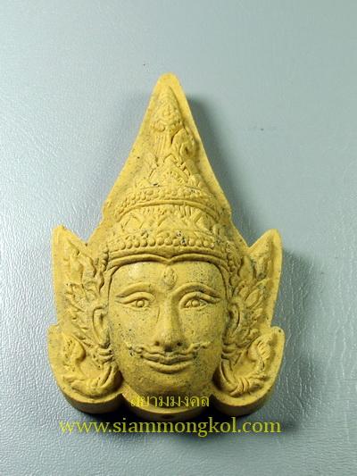 พระลักษณ์หน้าทอง พิมพ์ใหญ่ สีเหลือง หลวงปู่ผาด วัดบ้านกรวด จ.บุรีรีมย์