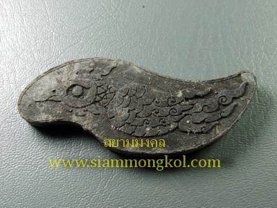 สาริกาปากเหล็ก เนื้อผงสีดำ ที่ระลึกไหว้ครูหลวงปู่ชื่น ปี 2555