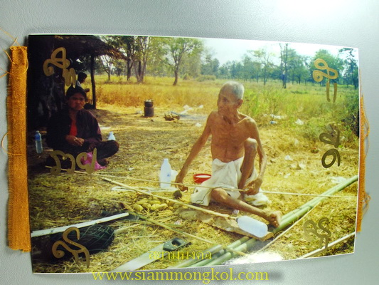 รูปถ่ายติดจีวร(แบบที่2) หลวงปู่สรวง เทวดาเล่นดิน ออยเตียนสรูล บายตึ๊กเจีย
