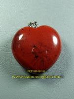 หินรูปหัวใจ red jasper:02476