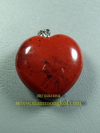 หินรูปหัวใจ red jasper