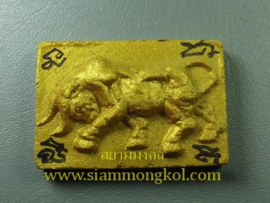 วัวธนูทองนำลาภ อาจารย์สมราชฐ์