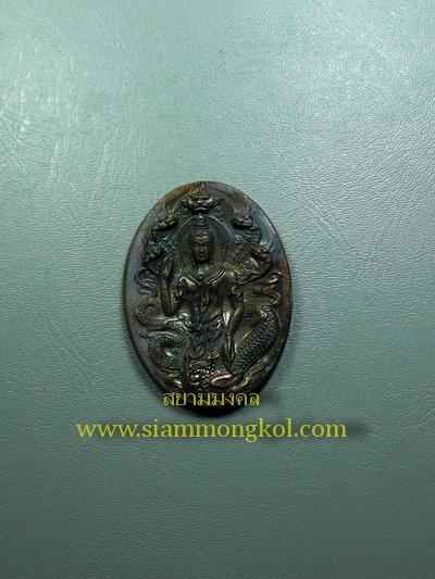 เหรียญพญานาคาอวตาร 2 พิมพ์เล็ก เนื้อโลหะรมดำ ตำรับหลวงปู่ชื่น