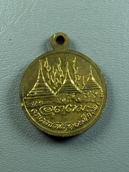 เหรียญที่ระลึกครบรอบวันเกิด ปี 2532 หลวงพ่ออุตตมะ วัดวังก์วิเวการาม กาญจนบุรี
