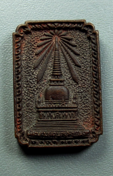 เหรียญพระพุทธมิ่งเมืองทักษิณ ปี 2522 วัดมหาธาตุ จ.นครศรีธรรมราช:02566