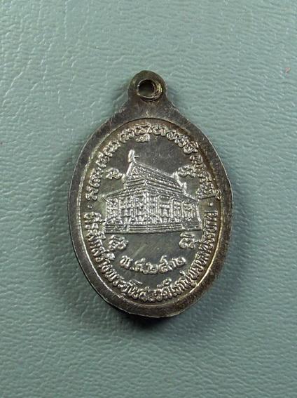 เหรียญที่ระลึกสร้างพระอุโบสถ ปี 2522 เนื้อเงิน หลวงพ่อเงิน วัดใหญ่พรหมประทาน จ.ชลบุรี:02578