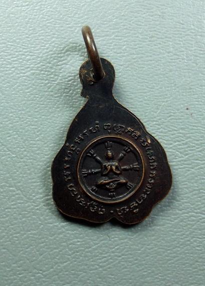 เหรียญรูปเหมือนใบโพธิ์เล็ก ปี 2519 ท่านพ่อลี วัดอโศการาม จ.สมุทรปราการ:02602