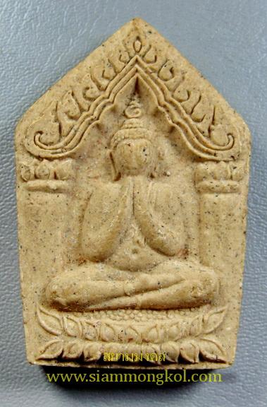 พระปิดตาพระเจ้าเข้านิโรธ ปี 2543 หลวงปู่หลวง กตปุญโญ วัดคีรีสุบรรพต จ.ลำปาง