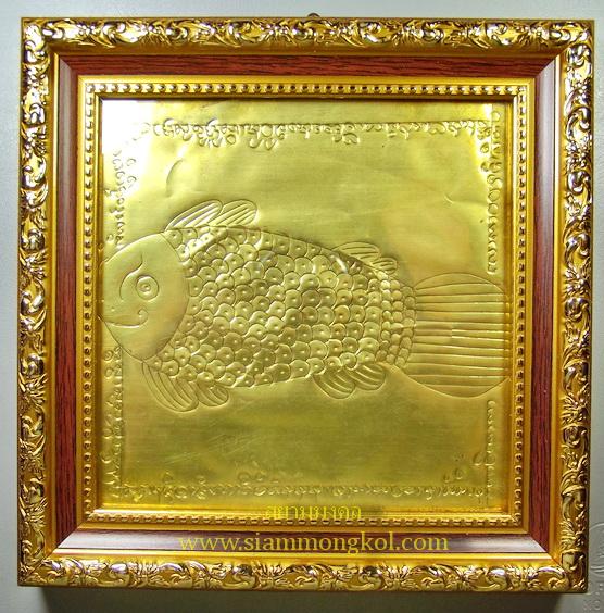 ยันต์พญาปลาหมอเรียกทรัพย์ พระครูสุภัทรชัย สุจิตโต วัดทุ่งยาว จ.เชียงใหม่