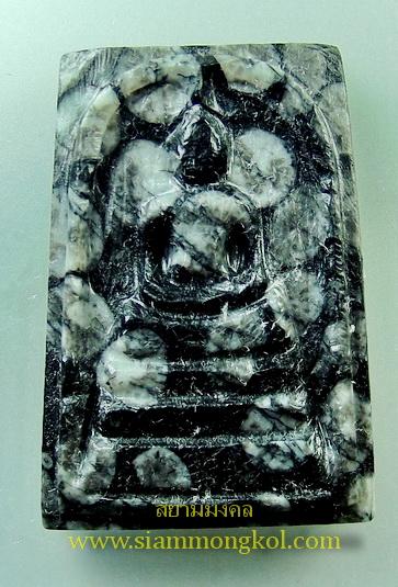 สมเด็จหินพระธาตุเขาสามร้อยยอด [02746]
