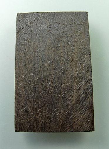 พระสมเด็จไม้งิ้วดำรุ่นแรก ฐาน 3 ชั้น ปี 2528 หลวงปู่เลี้ยง สุชาโต จ.ลพบุรี