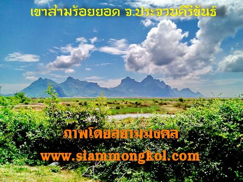 พระสิวลีหินพระธาตุเขาสามร้อยยอด:02795