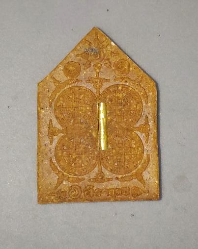พระขุนแผนพรายขอดทรัพย์ เนื้อผงว่านดอกทอง:02823