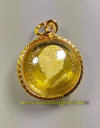 เหรียญเงินขวัญถุง 50 สตางค์ กะไหล่ทอง เลี่ยมกรอบทอง