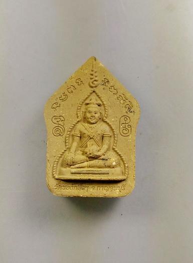 ขุนแผนหลังกุมารทอง หน้ากากทอง วัดช่องกลิ้งช่องกรด จ.กาญจนบุรี