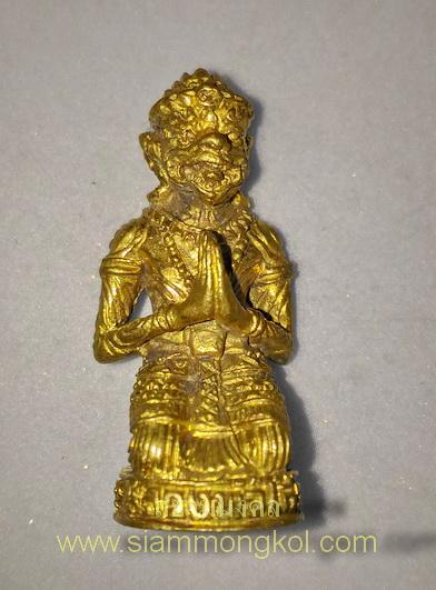 หนุมานยอดขุนศึก เนื้อทองระฆัง ปี 2540 หลวงพ่อไสว วัดปรีดาราม จ.นครปฐม